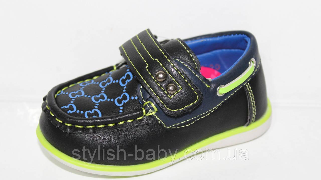 Детские туфли оптом. Детские мокасины бренда Y.TOP для мальчиков (рр. с 20 по 25)
