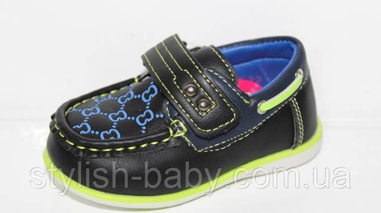 Детские туфли оптом. Детские мокасины бренда Y.TOP для мальчиков (рр. с 20 по 25), фото 2