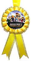 """Медаль детская """"Minecraft 2"""". Диаметр с бантом: 85мм."""