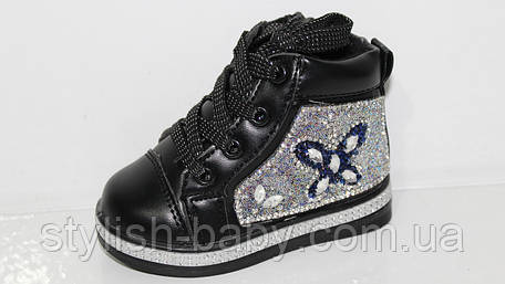 Детская обувь оптом. Детская демисезонная обувь бренда Y.TOP для девочек (рр. с 22 по 27), фото 2