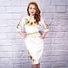 Вышитое женское платье Подсолнухи белого цвета