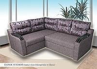 """Угловой диван """"Париж""""в ткани 3 категории"""