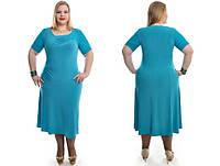 Платье расклешенное с гипюровыми вставками
