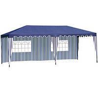 Шатер синий с двумя стенками 3х6 метров, фото 1