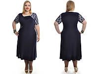 Платье расклешенное черное