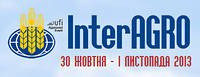 InterAGRO 2013 (ИнтерАГРО)