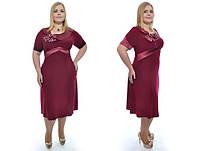 Платье с атласными вставками