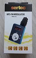 ФM Модулятор Sertec 215 BMW+ пульт.