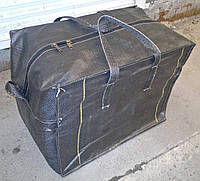Сумка хозяйственная чёрная  70 х 60 х 40 см
