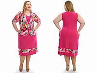 Элегантный розовый расклешенный сарафан + яркий пиджак