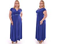 Элегантное длинное синее платье в пол