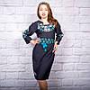 Вышитое женское платье Ромашки и Васильки темно-синего цвета
