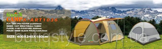 Палатка трехместная Green Camp X-1036