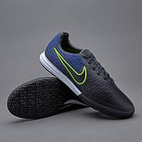 Футзалки Nike MagistaX FINALE IC INDIGO 807568-008