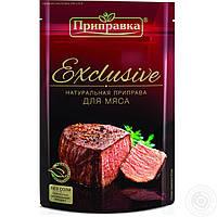 Приправка Exclusive для мяса