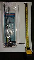 Боковой отвод с колечком 230мм (упак. 20шт)