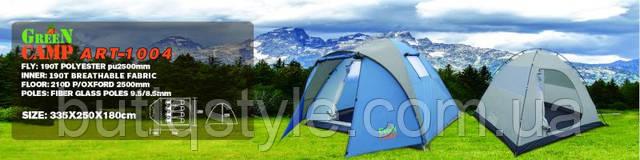 4-местная палатка Green Camp 1004