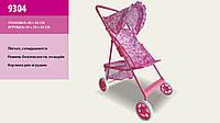 Детская коляска для кукол 9304