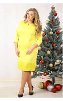 Женское Платье Викки жёлтое  (48-72)
