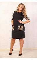 Женское Платье Герда чёрное(замена лео)  (48-72)