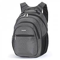Рюкзак школьный для мальчиков Dolly 589
