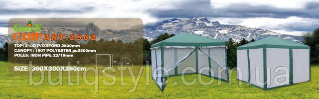 Тент Green Camp 2902