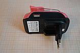 Универсальное цифровое зарядное устройство с индикатором зарядки, фото 2
