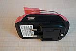 Универсальное цифровое зарядное устройство с индикатором зарядки, фото 3