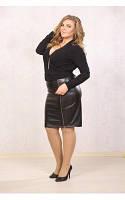 Женское Платье Европа чёрное (48-70)