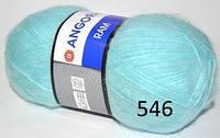YarnArt Angora Ram - 546 светлая бирюза