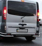 Защита заднего бампера на Nissan Primastar (c 2001---)