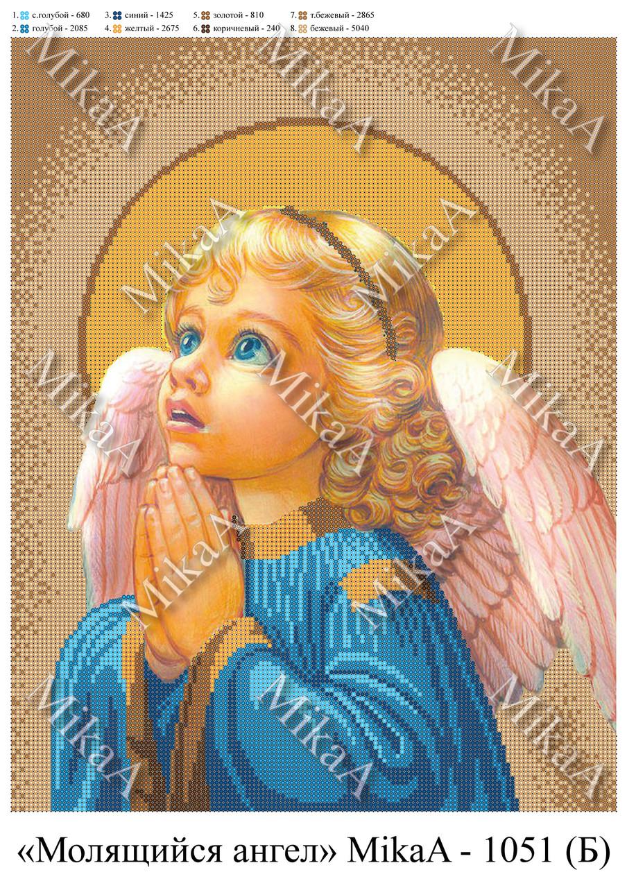 """Схема для частичной вышивки бисером - """"Молящийся ангел"""" А3 (полная зашивка фона)"""