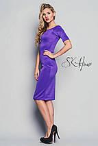 Облегающее платье до колен | Желание sk, фото 3
