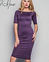 Облегающее платье до колен | Желание sk, фото 2
