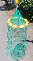 Садок рыболовный с поплавками и грузилом на 4 кольца