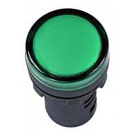 Светоосигнальный индикатор AD22  (LED)  матрица 22mm зелёный 230В  АС