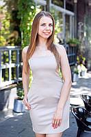 Платье женское мини D&G на бретельках с карманами Бежевый, 44