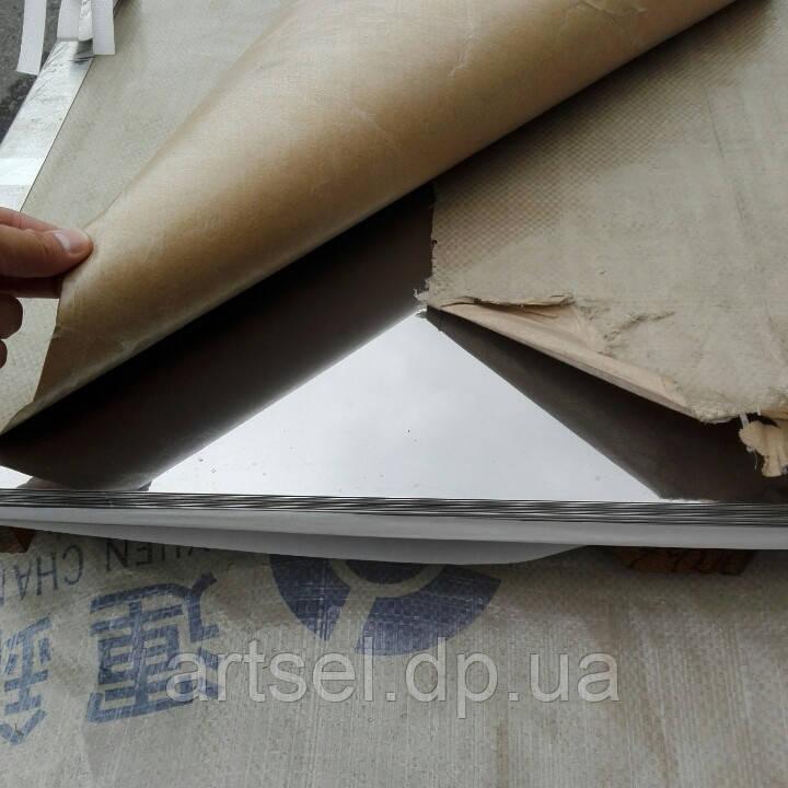 Лист нержавеющий 0,5 мм (1,25х2,5) BA+PVC 430 зеркальный