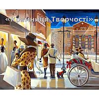 "Картина по номерам ""Вечерний променад"", КН2123, 40х50см., фото 1"
