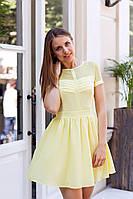 Платье женское со складками на груди и сеткой - Желтый