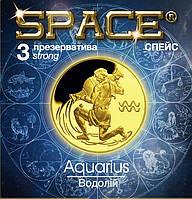 """ПРЕЗЕРВАТИВЫ TM """"SPACE"""""""