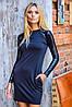 Облегающее платье с рукавами | Vesta sk, фото 4