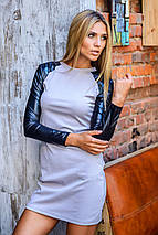 Облегающее платье с рукавами | Vesta sk, фото 3