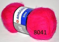 YarnArt Angora Ram - 8041 малиновый