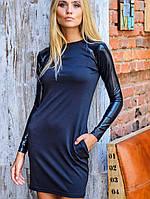Облегающее платье с рукавами | Vesta sk Черный