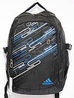 Рюкзак adidas бумеранг синий, фото 1