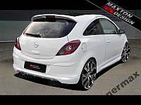 Накладка задняя Opel Corsa D