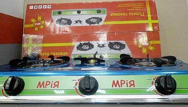 Настольная газовая плита, таганок МРИЯ - 3 На три конфорки , нержавеющая поверхность , с пьезо розжигом ., фото 2
