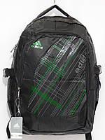 Рюкзак adidas абстракция зеленый, фото 1