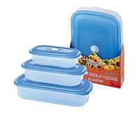 Судочки пластик из синей крышкой 3 шт,пищевые емкости